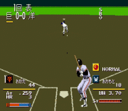 Pro Yakyuu Super League '91 Game