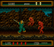 Splatterhouse Part 2