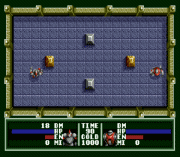 Robot Battler (SegaNet) Game