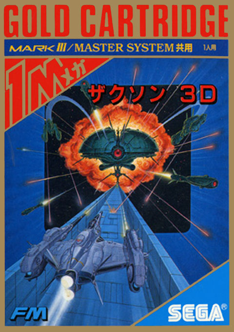 Zaxxon 3-D (World) Game