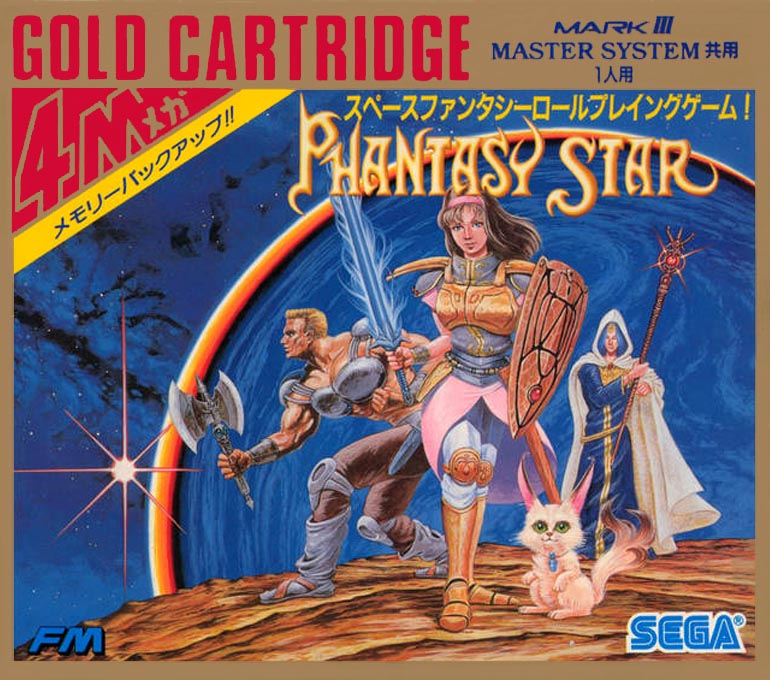 Phantasy Star (Japan) [En by SMS Power v1.02]