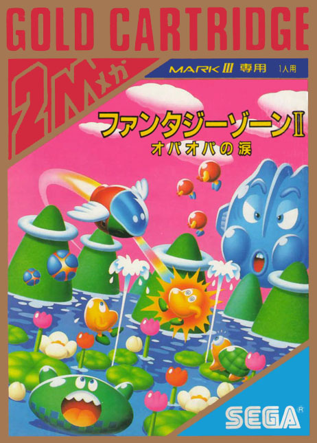 Fantasy Zone (Japan) on sms