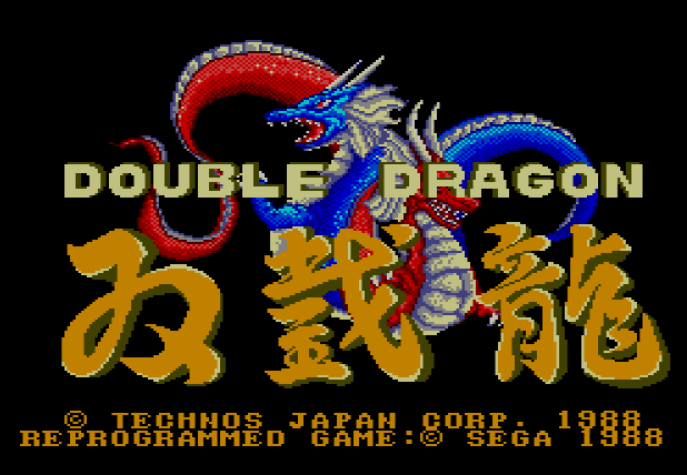 Double Dragon (World)