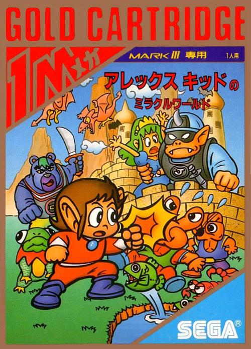 Alex Kidd no Miracle World (Japan)