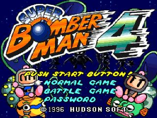 Bomberman 4 game