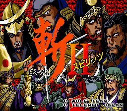 Zan II Spirits (Japan)