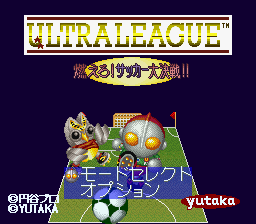 Ultra League - Moero! Soccer Daikessen!! (Japan)