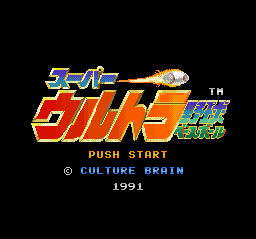 Super Ultra Baseball (Japan)