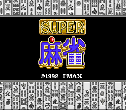 Super Mahjong (Japan)