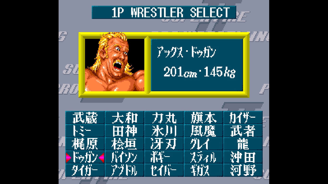 Super Fire Pro Wrestling 2 (Japan) game
