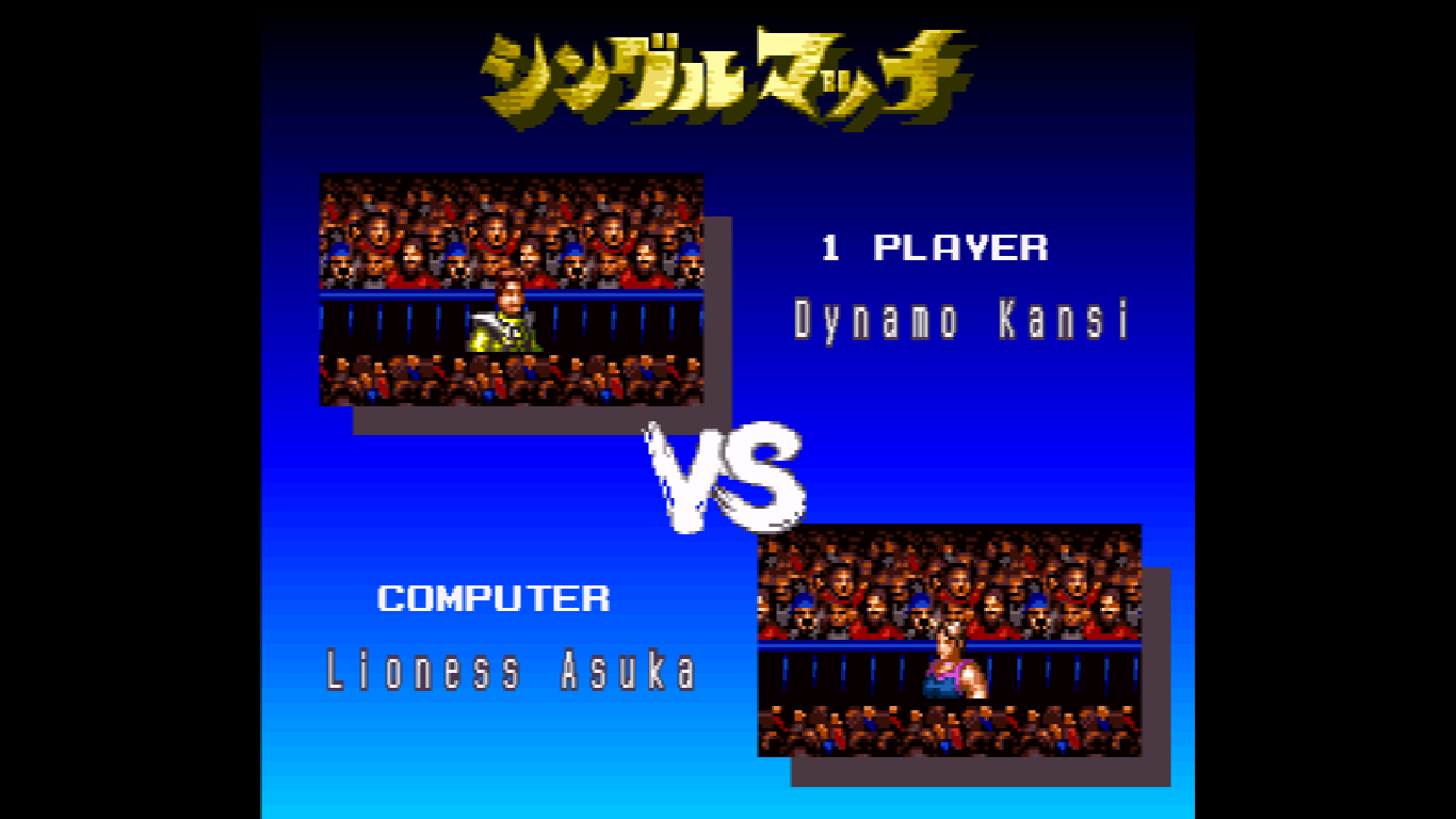 Super Fire Pro Wrestling - Queen's Special (Japan) [En by Phil v1.0]