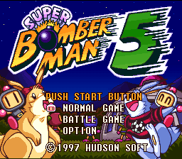 Super Bomberman 5 - Caravan Event Ban (Japan)
