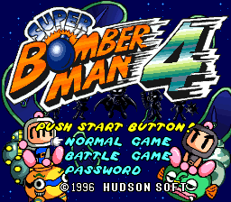 Super Bomberman 4 (Japan)