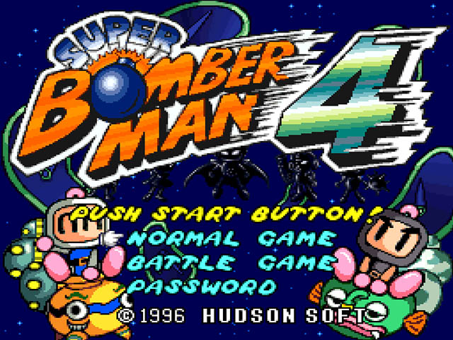 Super Bomberman 4 (English - Translated)
