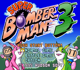 Super Bomberman 3 (Japan)