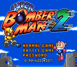 Super Bomberman 2 - Caravan Event Ban (Japan)