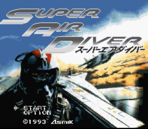 Super Air Diver (Japan) game