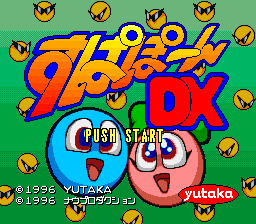 Supapoon DX (Japan)
