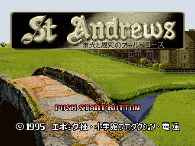 St. Andrews - Eikou to Rekishi no Old Course (Japan) game