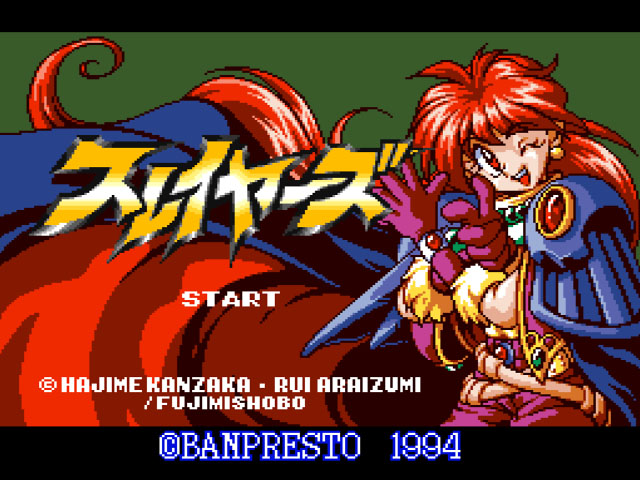 Slayers (Japan) [En by Filler v0.20] (Incomplete)