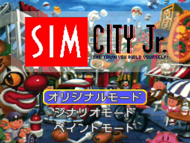 SimCity Jr. (Japan) game