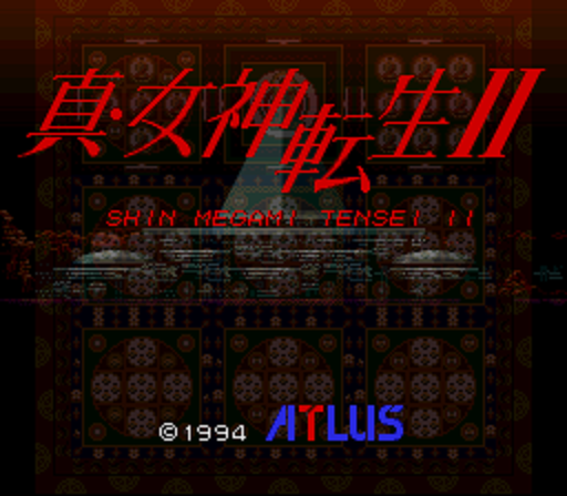Shin Megami Tensei II (Japan) [En by Aeon Genesis v1.0] game