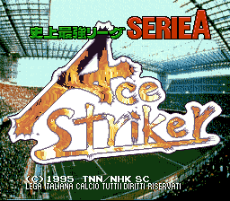 Shijou Saikyou League Serie A - Ace Striker (Japan)