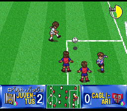 Shijou Saikyou League Serie A - Ace Striker (Japan) game