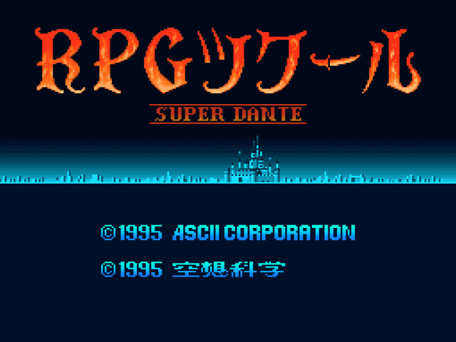 super mario rpg revolution download