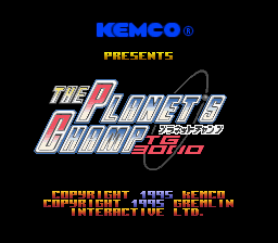 Planet's Champ TG 3000, The (Japan)