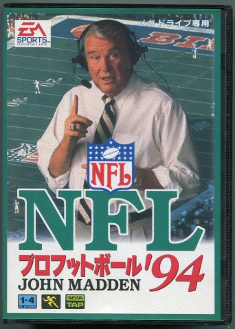 NFL Pro Football 94 (Japan) game
