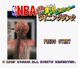NBA Jikkyou Basket Winning Dunk (Japan)