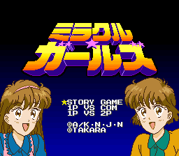 Miracle Girls (Japan)