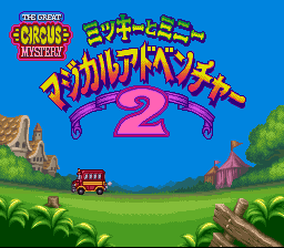 Mickey to Minnie - Magical Adventure 2 (Japan)