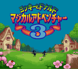 Mickey to Donald - Magical Adventure 3 (Japan)
