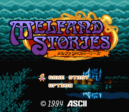 Melfand Stories (Japan)