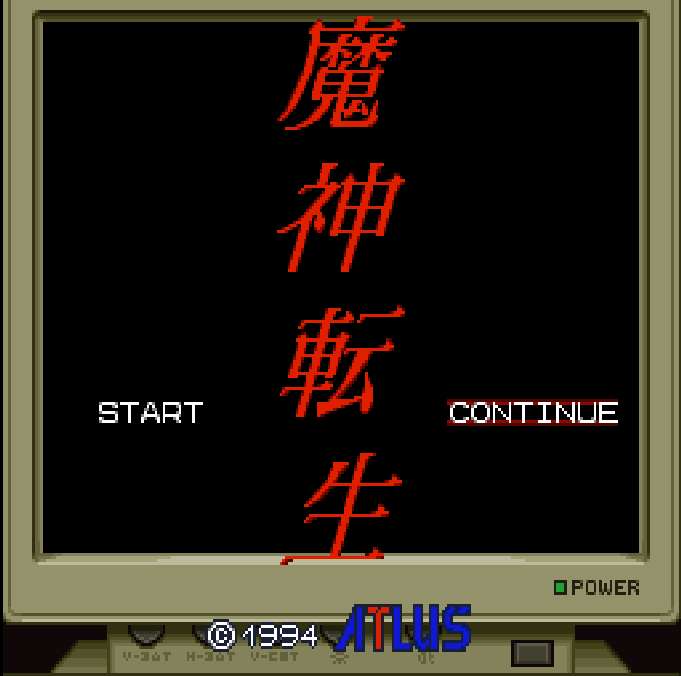 Majin Tensei (Japan)
