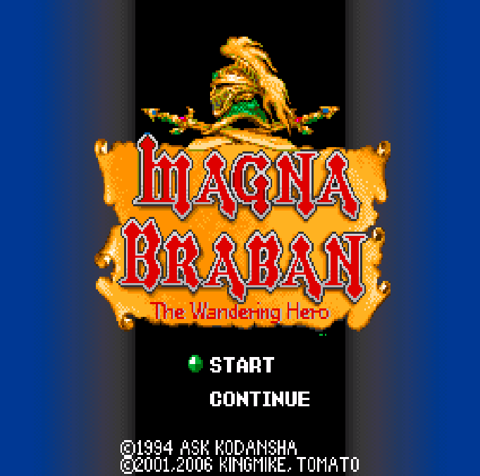 Magna Braban - Henreki no Yuusha (Japan) [En by KingMike v1.0] (~Magna Braban - The Wandering Hero)