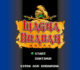 Magna Braban - Henreki no Yuusha (Japan)