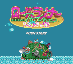 Lode Runner Twin - Justy to Liberty no Daibouken (Japan)