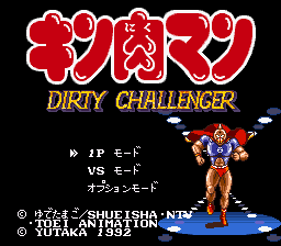 Kinnikuman - Dirty Challenger (Japan)