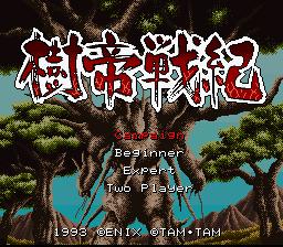 Monstania (Japan) [En by Aeon Genesis v1 03] - Super Nintendo (SNES