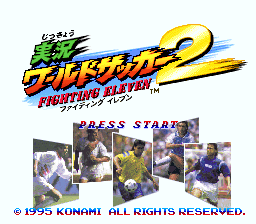 Jikkyou World Soccer 2 - Fighting Eleven (Japan)