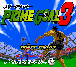 J.League Soccer Prime Goal 3 (Japan) game