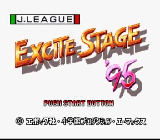 J.League Excite Stage '96 (Japan)