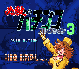 Hissatsu Pachinko Collection 3 (Japan)