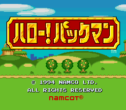 Hello! Pac-Man (Japan)