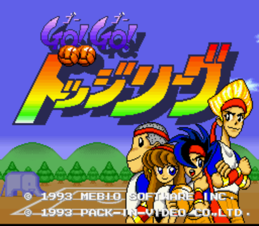 Go! Go! Dodge League (Japan)