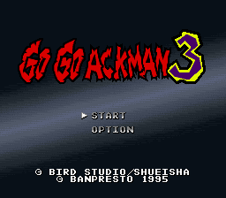 Go Go Ackman 3 (Japan)