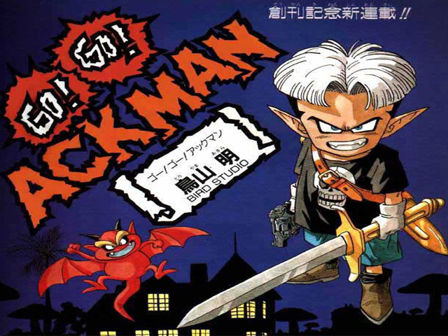 Go Go Ackman (Japan) [En by Ackman v1.0]